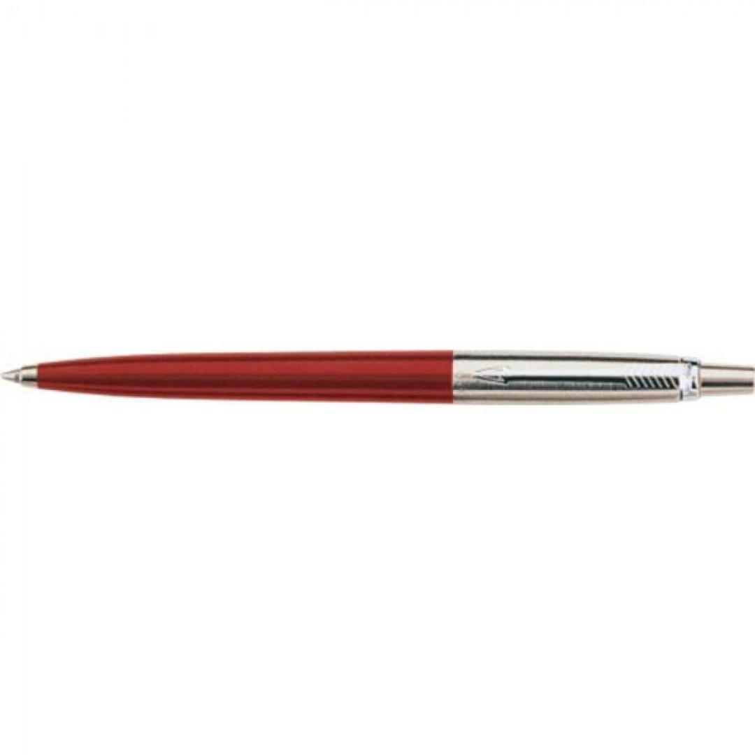 cdf67191b Pero Parker Jotter Special Red, guličkové - Kancelárske potreby ...